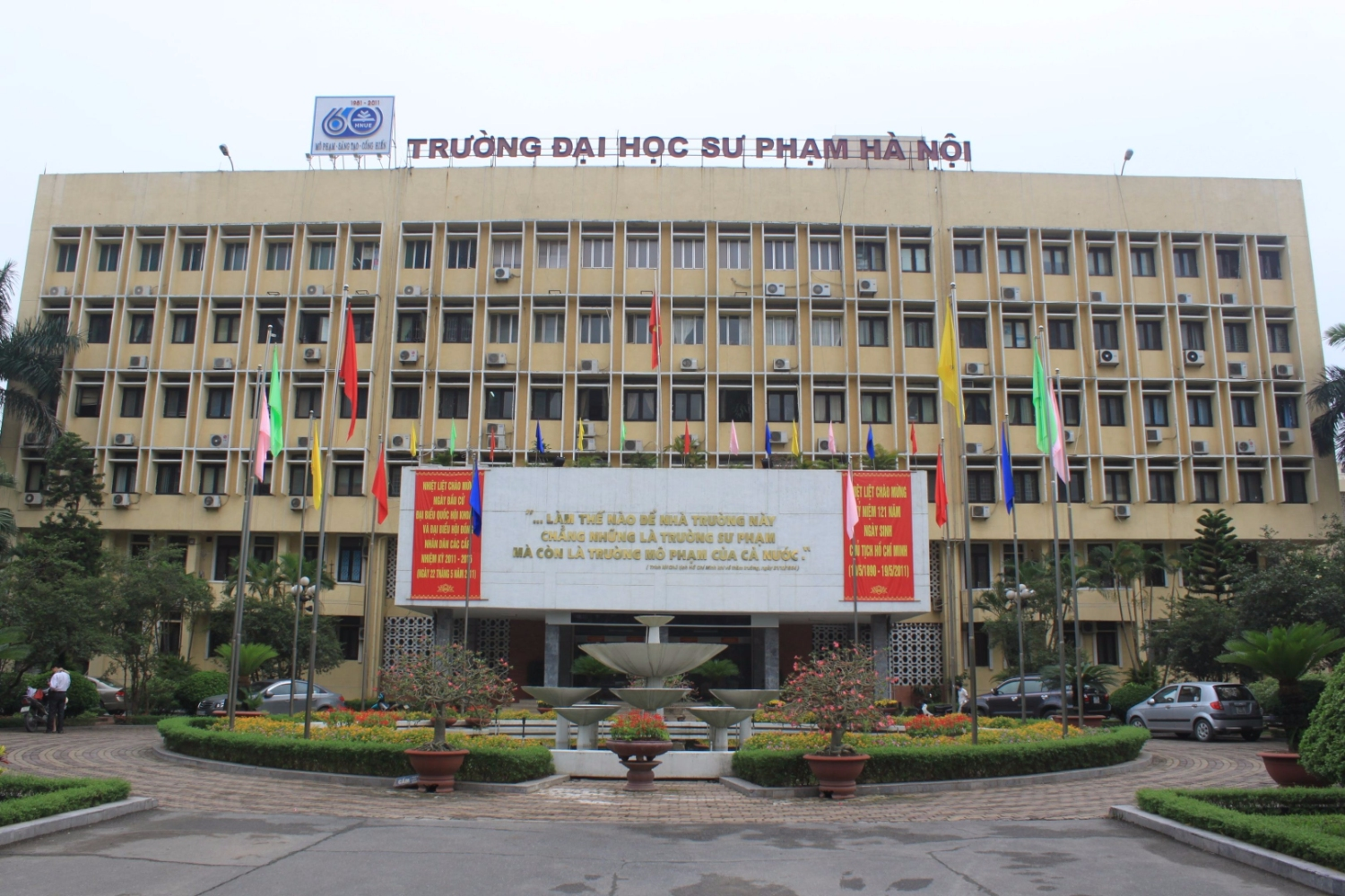 Ha Noi National University of Education